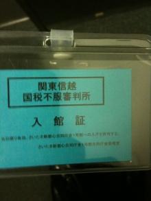 $弁護士 谷原誠 のブログ